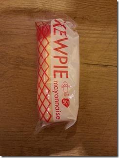 W-cafe-Kewpie (19)