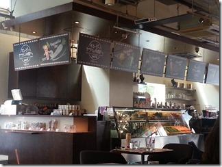 W-cafe-Kewpie (8)