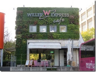 WILLER_EXPRESS_CAFE (2)