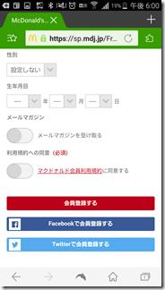 Wi-Fi-sumaho-mac (3)
