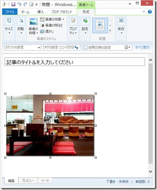 Windows-Live-Writer-gazou (2)