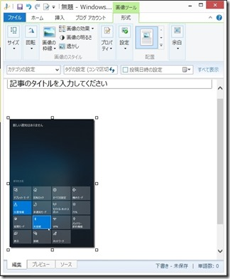 Windows-Live-Writer-gazou (8)