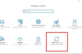 Windows10-MT-WN1001-syokika- (2)