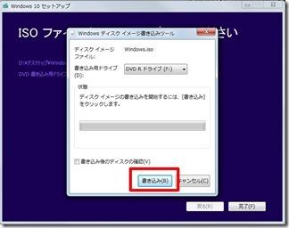 Windows10-isofail-download (14-1)