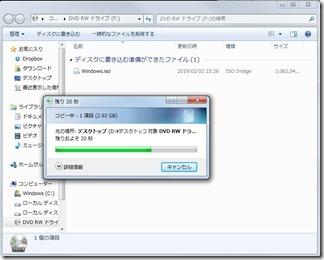 Windows10-isofail-download (19)