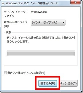 Windows10-isofail-download (20-1)
