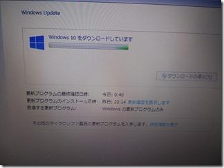 Windows10-upgread (6)