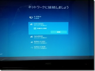 Windows10install (20)