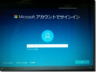 Windows10install (22)