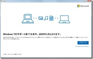 Windows7kara10niupgread (1)