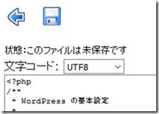 WordPress-adress-hennkou (3)