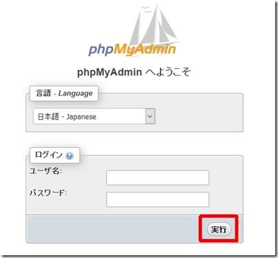 WordPress-adress-hennkou (4-1)