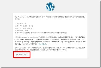 Wordpress-kani-install (3)