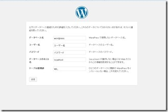Wordpress-kani-install (5)