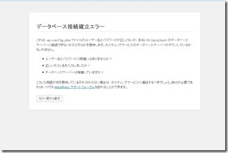 Wordpress-kani-install (6)
