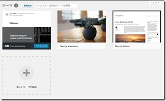 Wordpress-saiinsuto-ru (37)