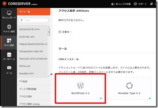 Wordpress-saiinsuto-ru (9-1)