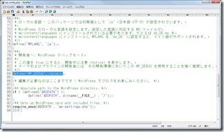 Wordpress-update (1)