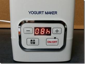 Yogurt Maker-make (23)