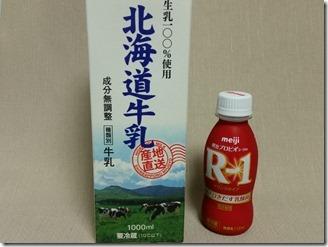 Yogurt Maker-make-nomuyogurt (1)