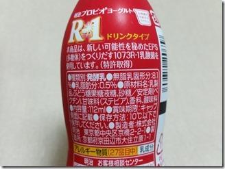 Yogurt Maker-make-nomuyogurt (2)