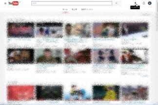 YouTube-douga-uproad (1)