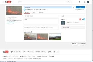 YouTube-douga-uproad (3)