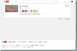 YouTube-douga-uproad (5)