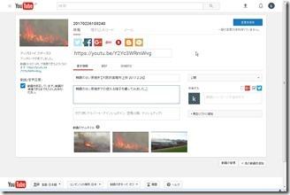 YouTube-douga-uproad (7)