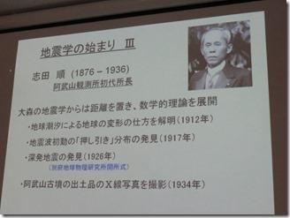 abuyamajisinkansokusyo (9)