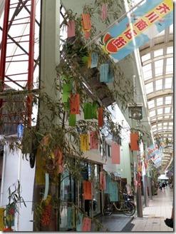 akutagawasyoutengai-tanabata (6)