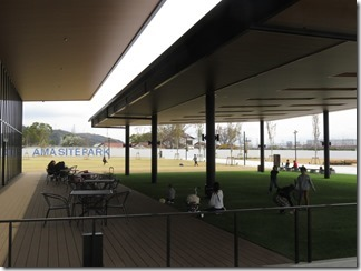 amaisekikouen-ama-sitepark (17)