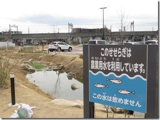 amaisekikouen-ama-sitepark (22)