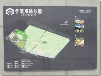 amaisekikouen-ama-sitepark (6)
