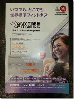 anytimefitness (4)