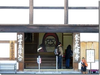 arasiyama-walk (44)