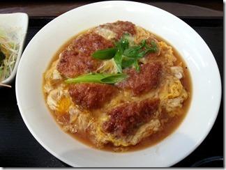 asitayounakaya (7)