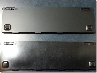 battery (11)