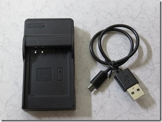 battery-charger (5)