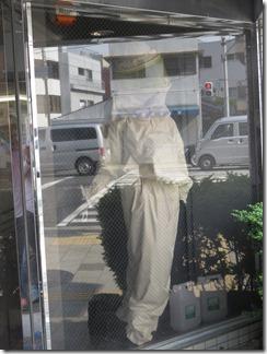 boutyuuboujyohakusikikan (3)