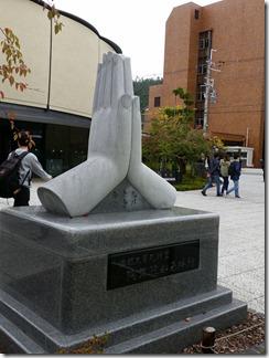 bukkyoudaigaku-murasakinokyannpasu (3)