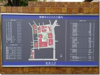 bukkyoudaigaku-murasakinokyannpasu (5)