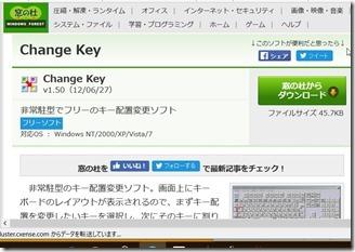 chanji-key
