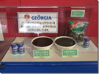 cocacola-koujyoukengaku (17)