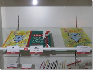 cocacola-koujyoukengaku (78)