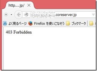 coresever3