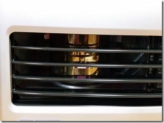corona-sekiyu-Fan-heater (9)