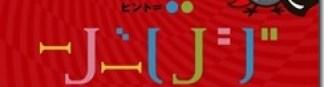 cyokobo-ru (5)
