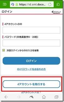 d-account (1)