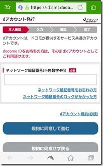 d-account (3)